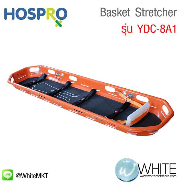 เปลตะกร้า Hospro YDC-8A1 - Basket Stretcher