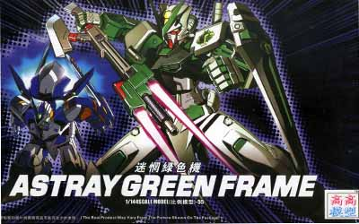 HG SEED (55) 1/144 Astray Green Frame