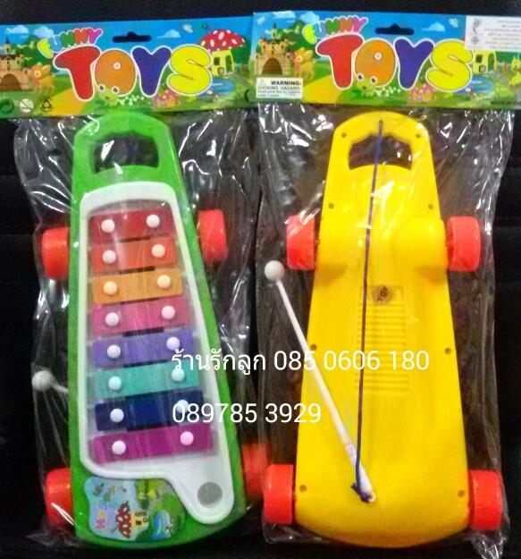 ระนาด Funny Toys มีล้อ ไม้ตีมีเชือกผูก