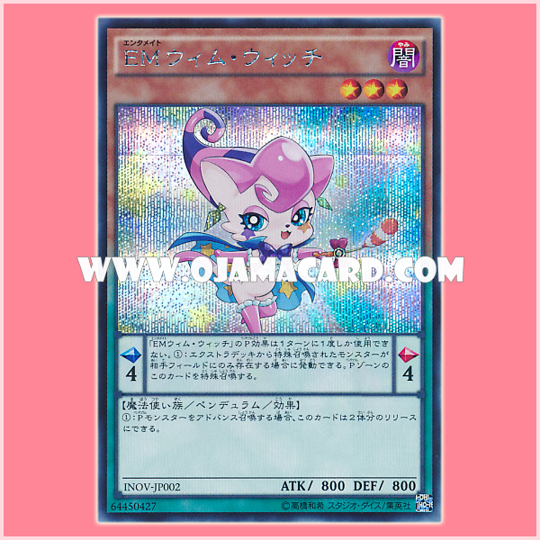INOV-JP002 : Performapal Whim Witch / Entermate Whim Witch (Secret Rare)