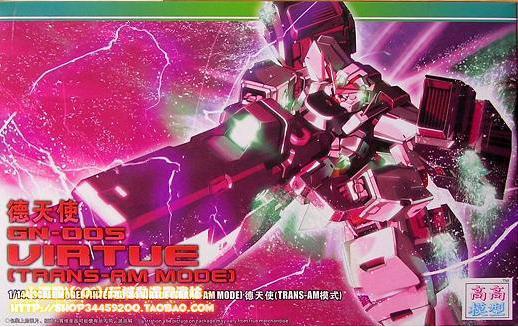 HG OO (34) 1/144 GN-004 Gundam Virtue Trans-am Mode
