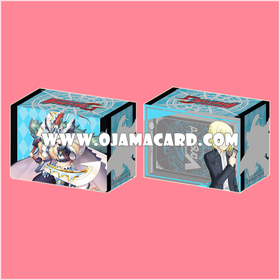 VG Fighter's Clear Deck Holder Collection Vol.26 - Shion Kiba & Transcending the Heavens, Altmile