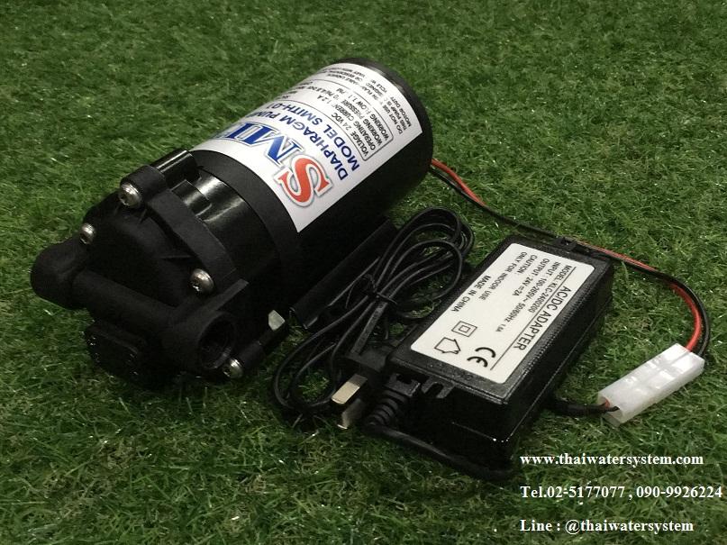 เครื่องพ่นหมอก SMITH รุ่น SMITH-01 แรงดัน 9 บาร์ + Adapter 24V 2A + ข้อต่อปั๊ม ( พ่นได้สูงสุด 30 หัว )