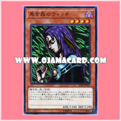 ST18-JP014 : Witch of the Black Forest (Common)