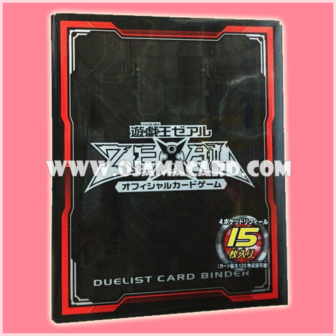 Yu-Gi-Oh! ZEXAL OCG 4-Pocket Duelist Card Binder - Imperial Key Red