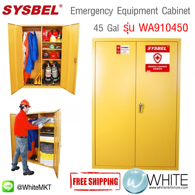 Emergency Equipment Cabinet (45 Gal) รุ่น WA910450