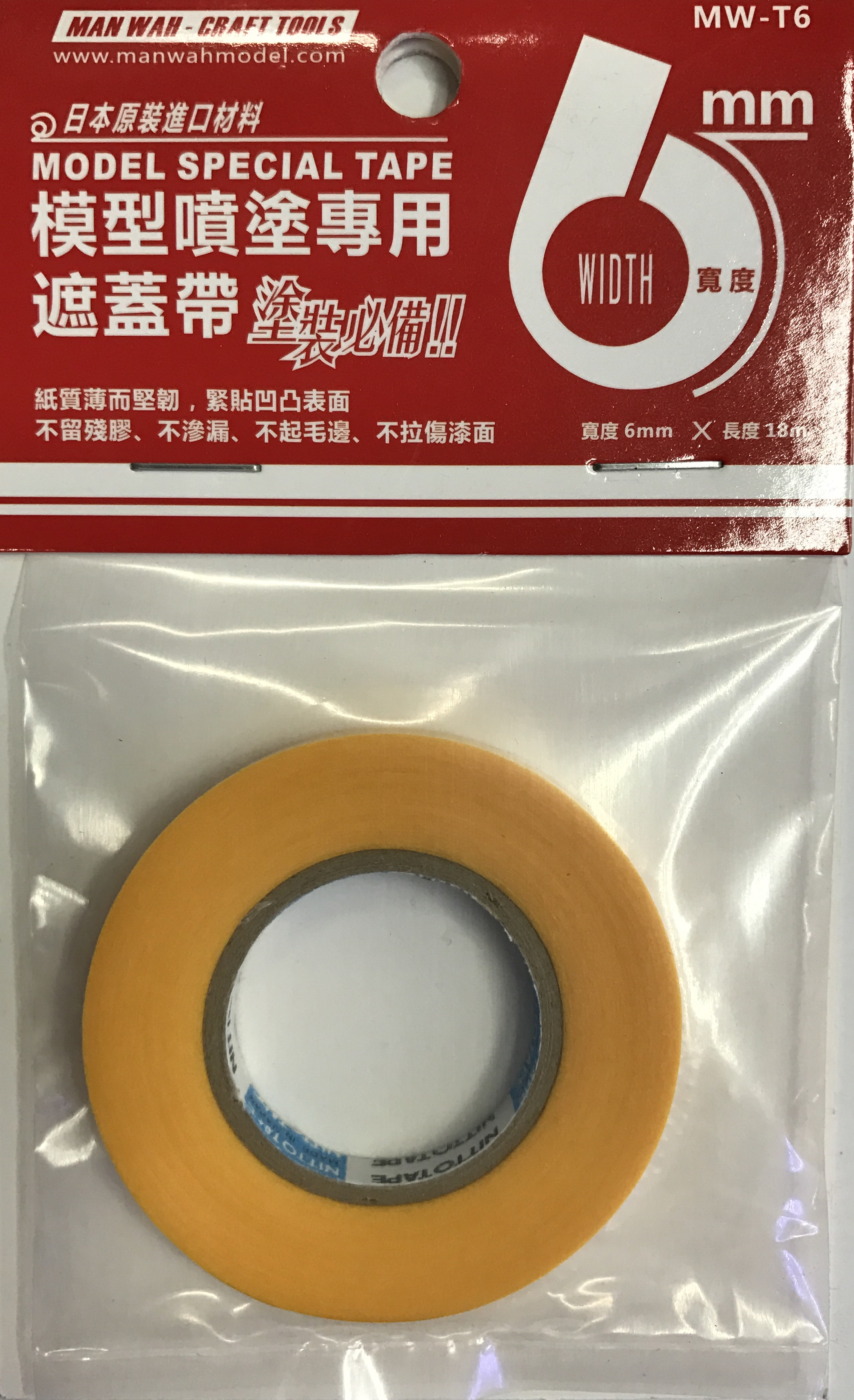 Model Special Tape 6mm [ManWah]