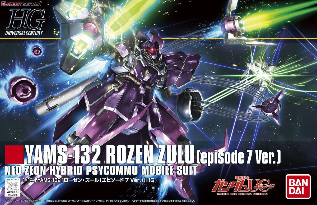 Rozen Zulu (episode 7 Ver.) (HGUC)