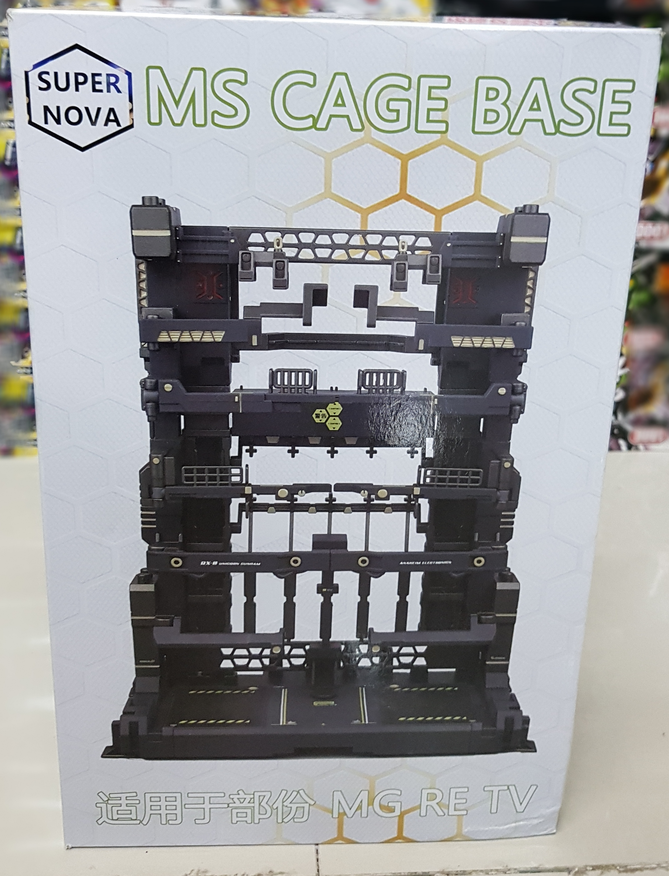Ms Cage Base [Supernova]