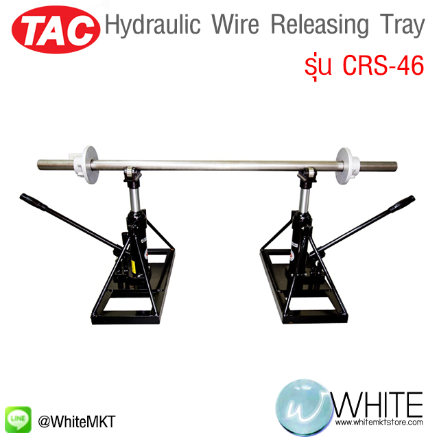 Hydraulic Wire Releasing Tray รุ่น CRS-46 ยี่ห้อ TAC (CHI)