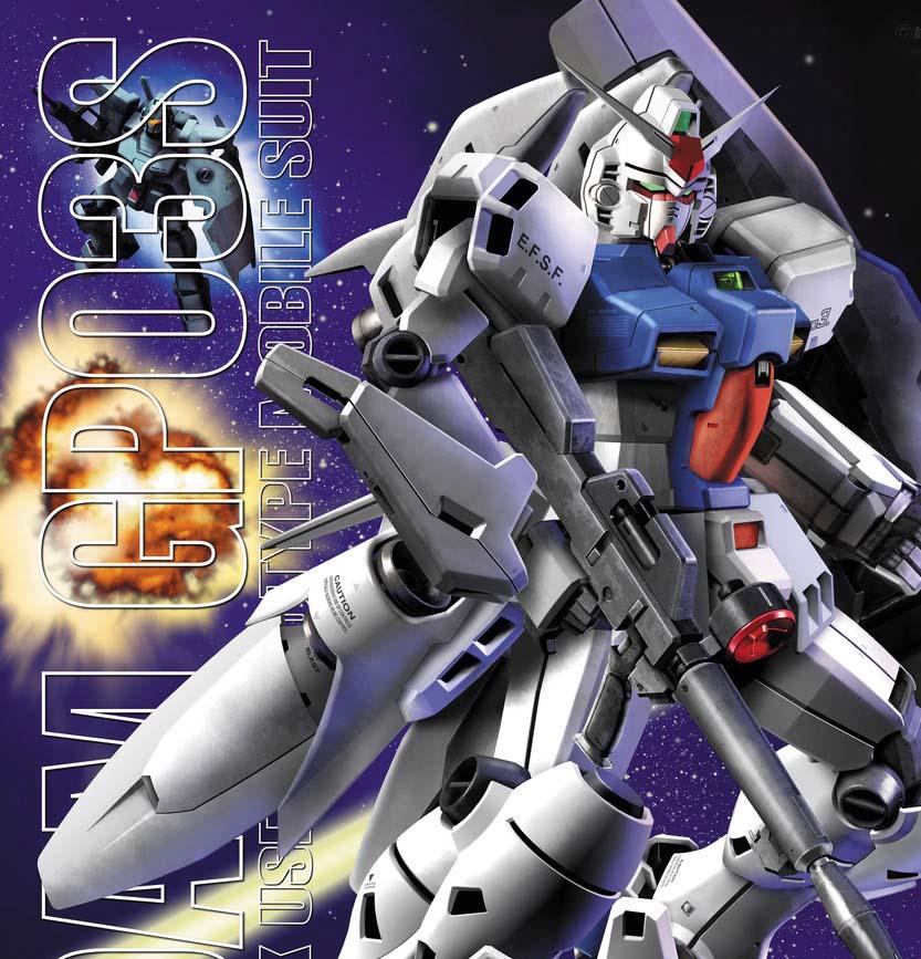 MG Gundam Dendrobium Stamen GP03S