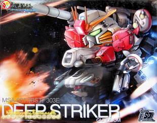 SD Deep Striker MC