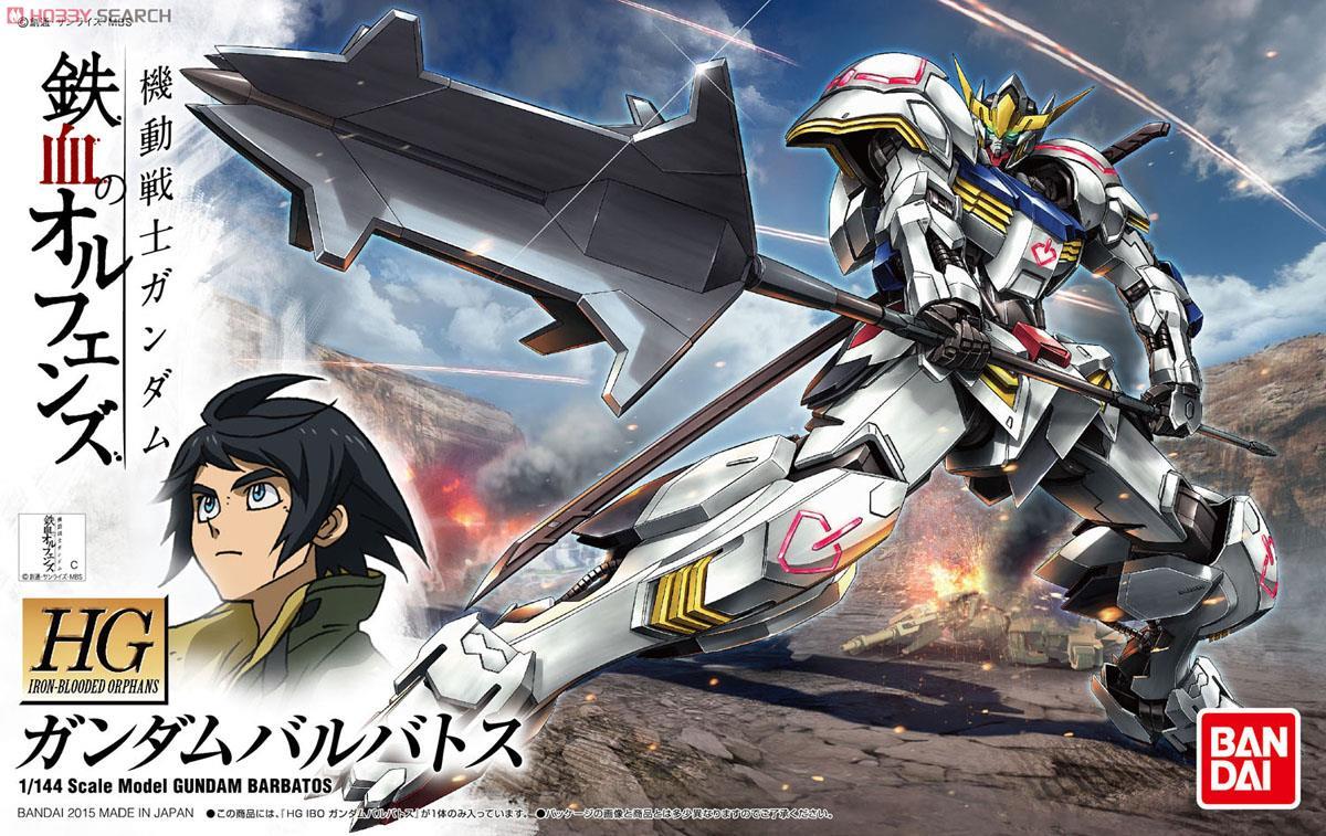 Gundam Barbatos (HG)