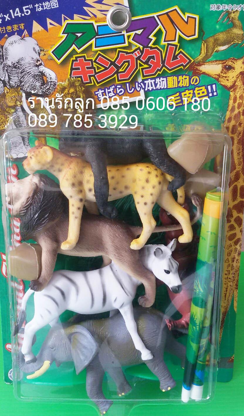 สัตว์ป่าจำลองของเล่นเด็ก+Pop Up ตกแต่ง