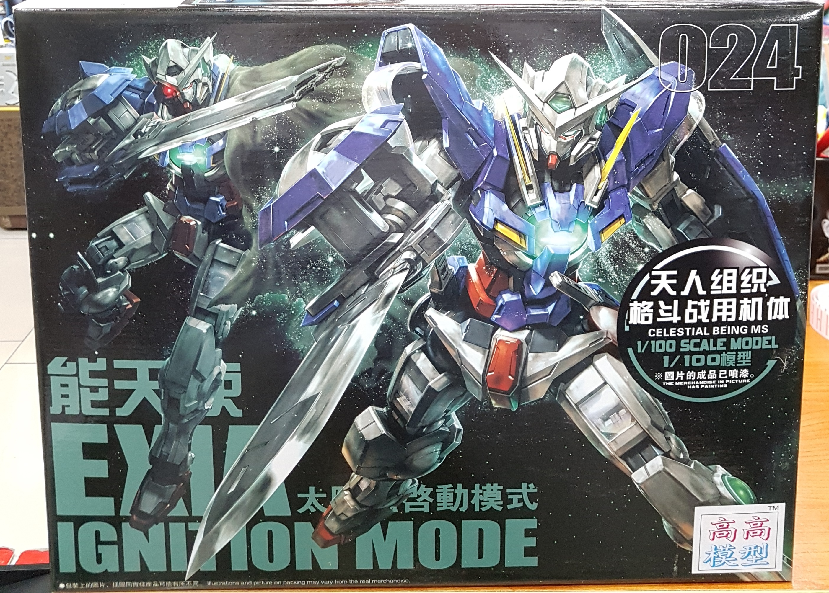 EXIA IGNITION MODE