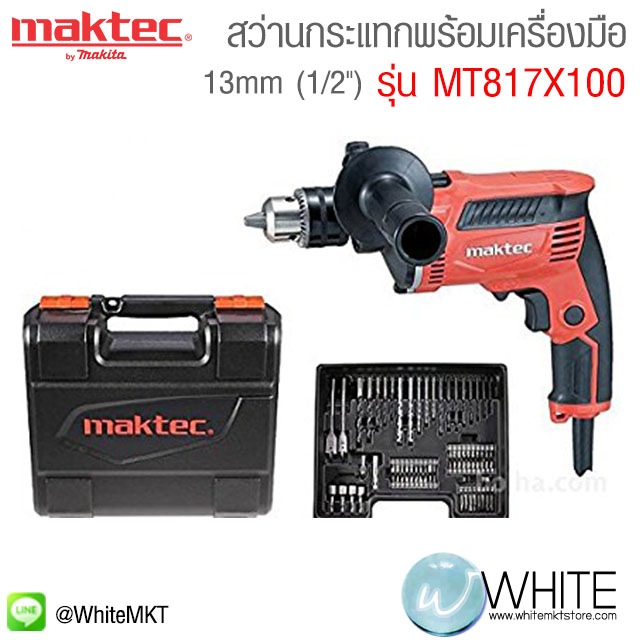"""สว่านกระแทก 13mm (1/2"""") พร้อมกล่องอุปกรณ์เสริมครบชุด รุ่น MT817X100 รุ่น 100 ปี ยี่ห้อ Maktec (JP) Hammer Drills"""