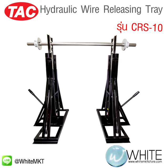 Hydraulic Wire Releasing Tray รุ่น CRS-10 ยี่ห้อ TAC (CHI)