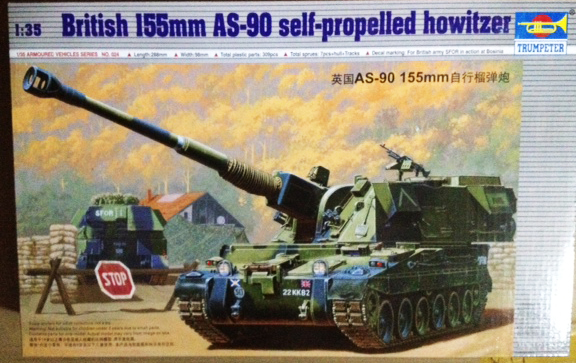 1/35 British 155mm AS-90 self-propelled howitzer