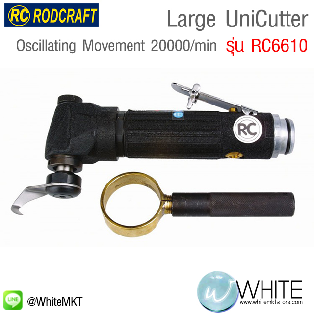Large UniCutter รุ่น RC6900 Oscillating Movement 20000/min ยี่ห้อ RODCRAFT (GEM)