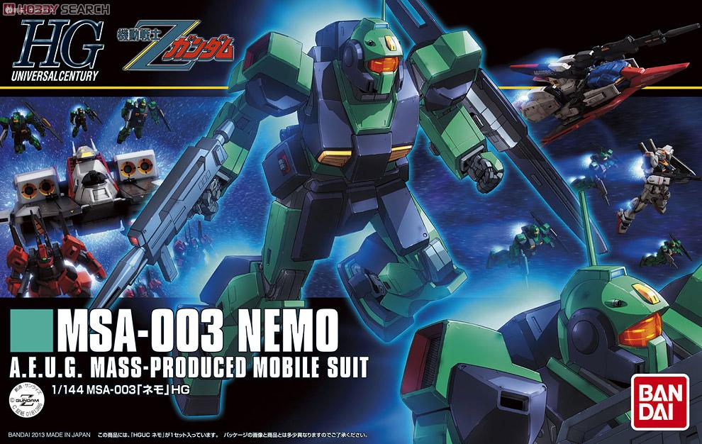 MSA-003 Nemo (HGUC)