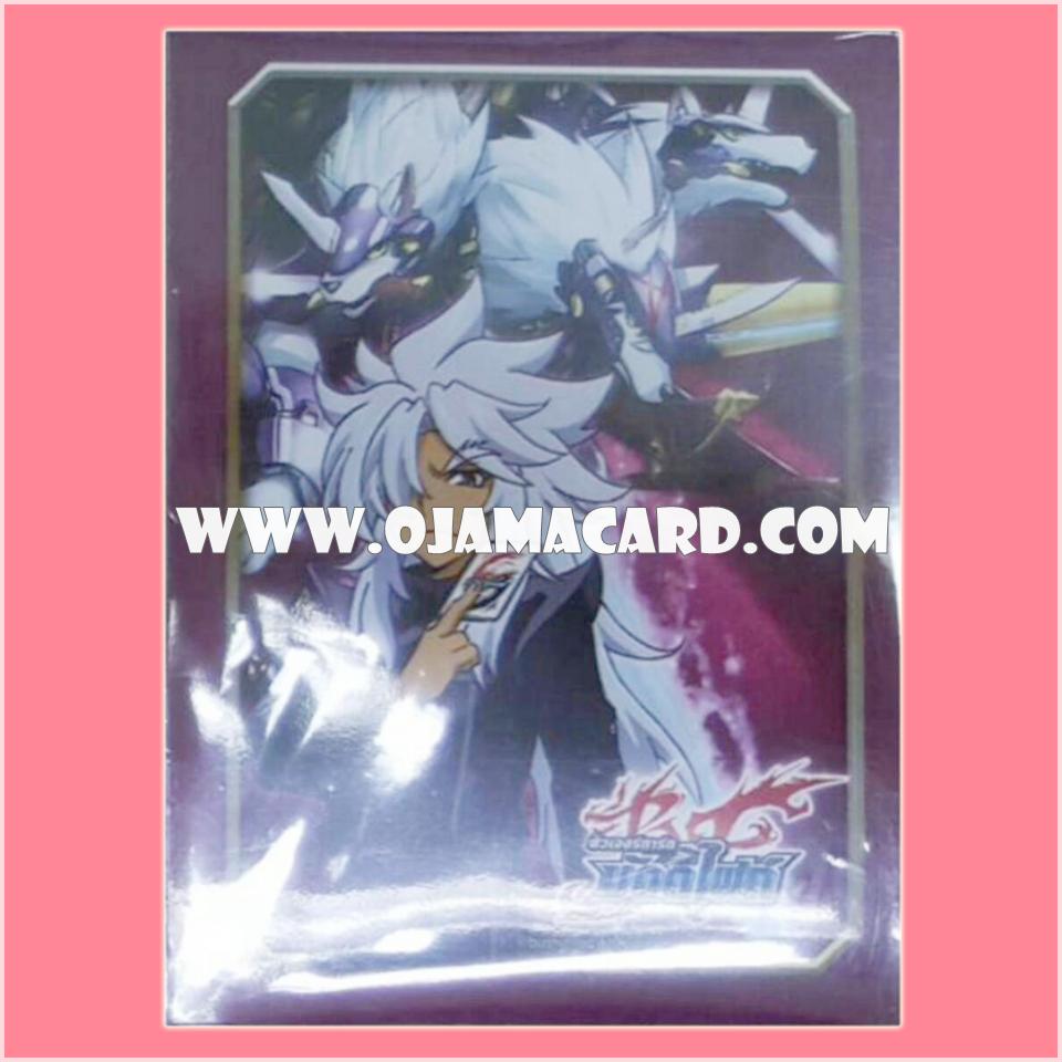 """BF Sleeve Collection Mini Vol.07 : Rouga Aragami & Armorknight Cerberus """"A"""" 55ct."""