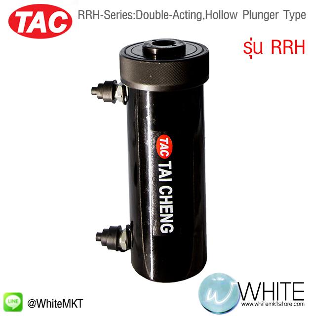 RRH-Series:Double-Acting,Hollow Plunger Type รุ่น RRH ยี่ห้อ TAC (CHI)