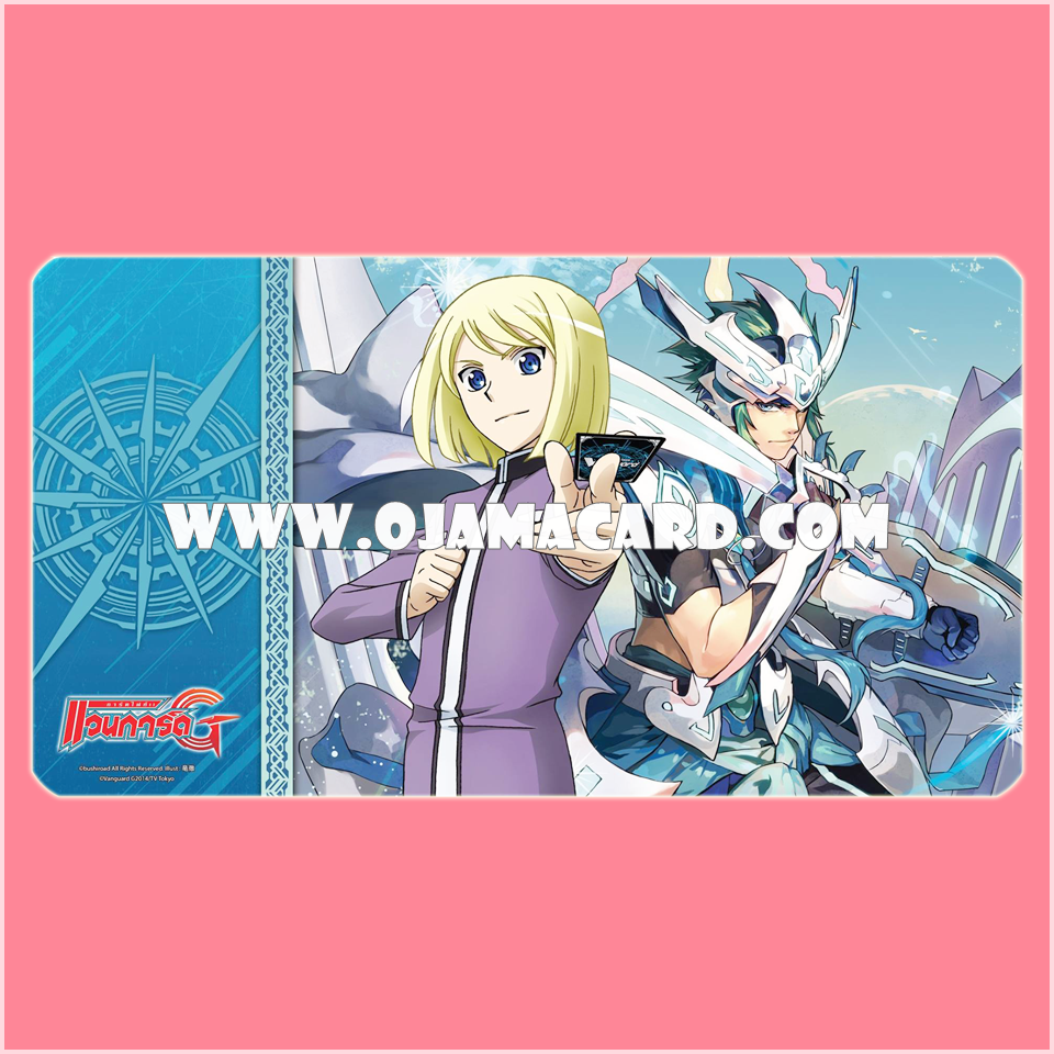 VG Fighter's Rubber Play Mat Collection Vol.16 - Shion Kiba & Blue Sky Knight, Altmile