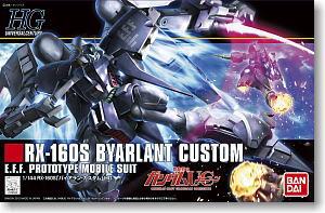 Byarlant Custom (HGUC)