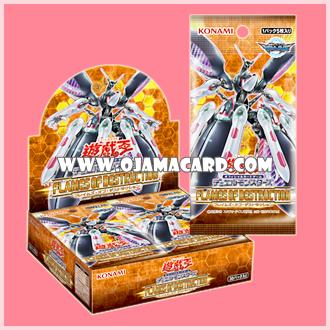1004 - Flames of Destruction [FLOD] - Booster Box (JA Ver.)