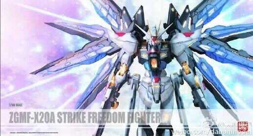 [ZGFM-X20A] MG 1/100 Strike Freedom Ver.MB [Daban]