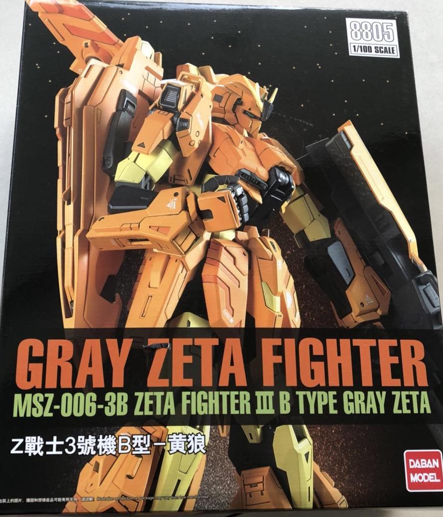 MG 1/100 (8805) Z-Gundam Type Grey [Daban]