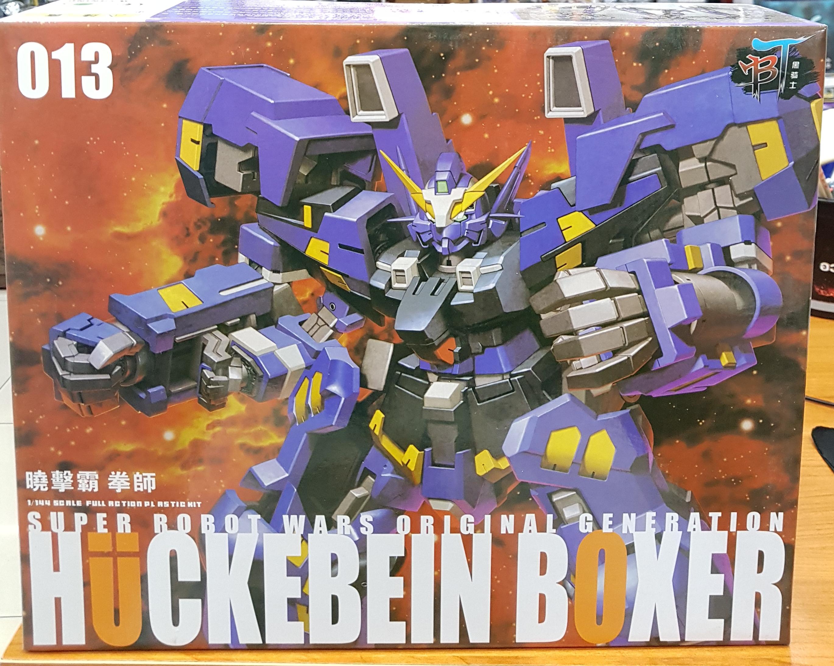 HUCKEBEIN BOXER BT