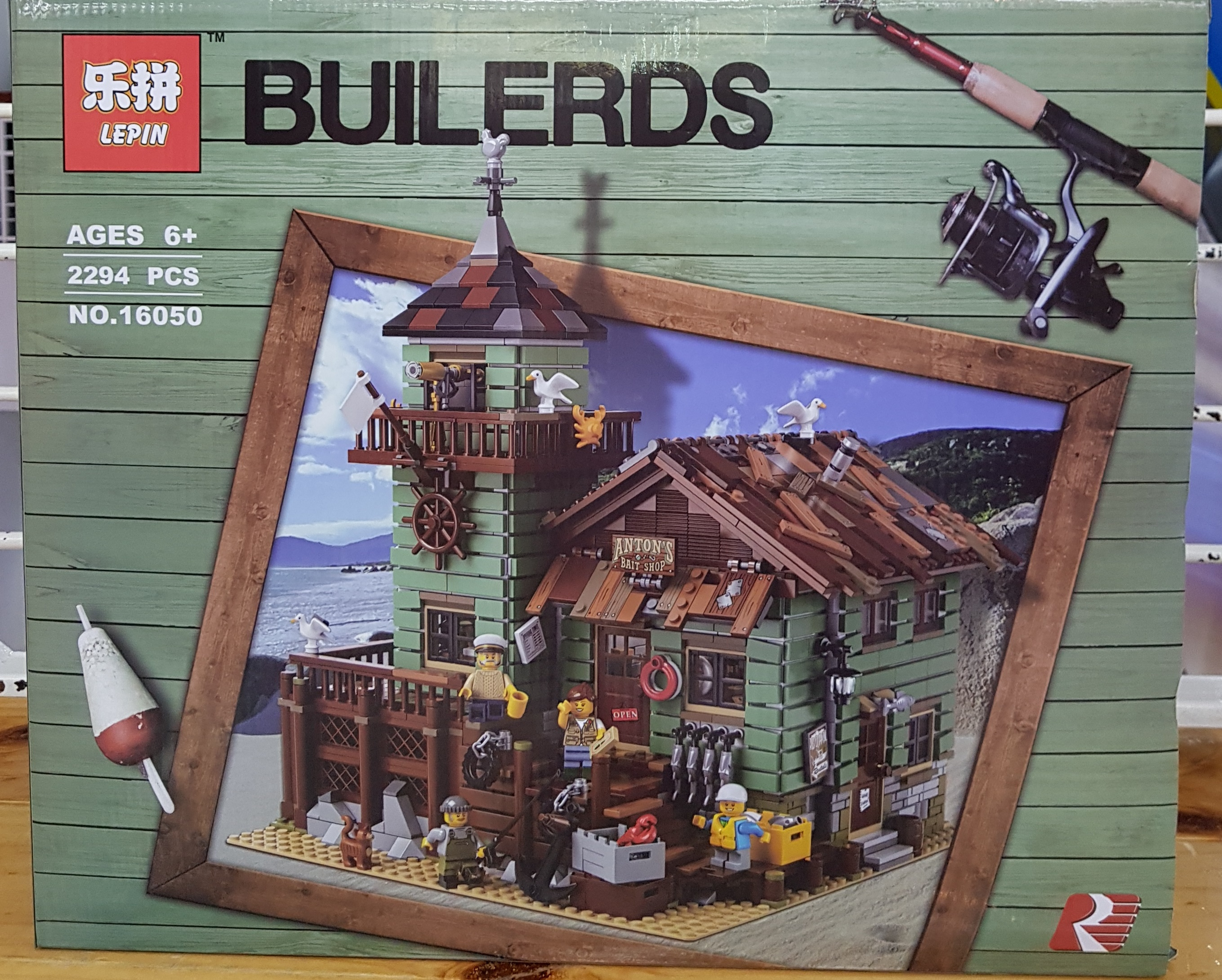 LEPIN BUILERDS 16050 (2294ชิ้น)