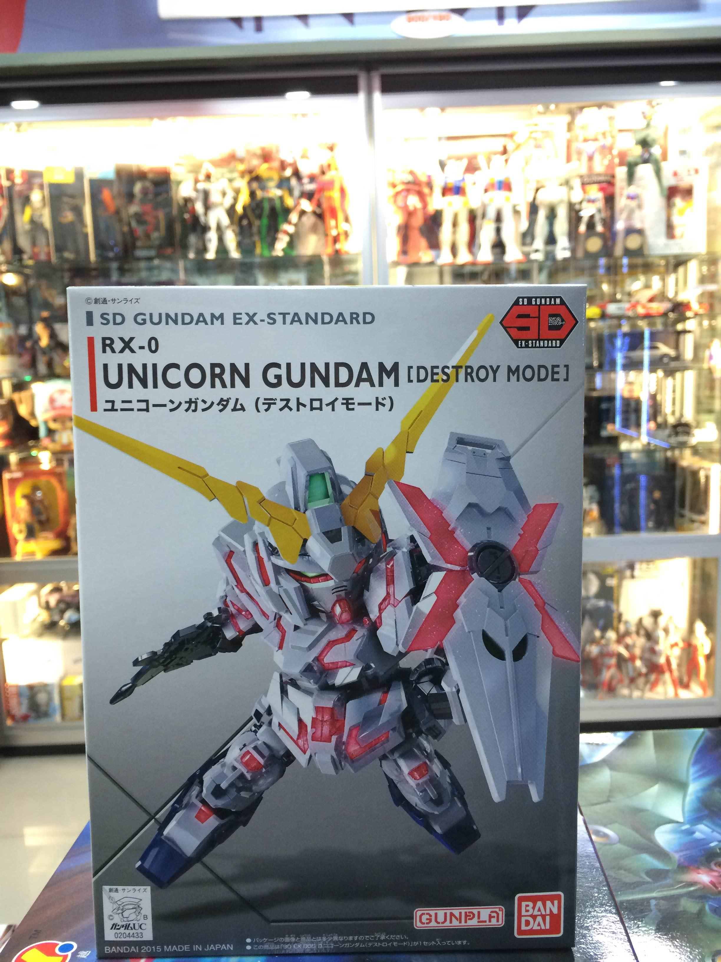 SD UNICORN GUNDAM[DESTROY MODE]