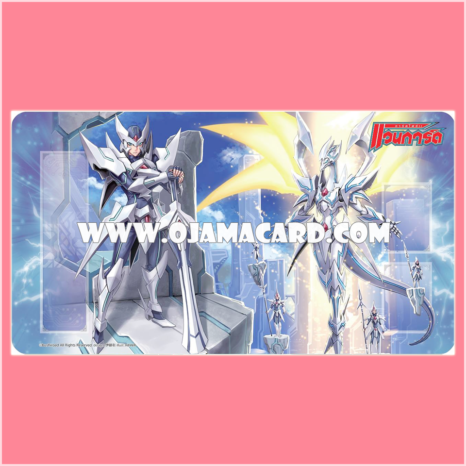VG Fighter's Rubber Play Mat Collection Vol.09 - Seeker, Thing Saver Dragon & Blaster Blade Seeker