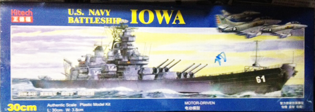 30 cm U.S. NAVY BATTLESHIP IOWA
