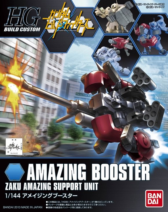 AMAZING BOOSTER HG