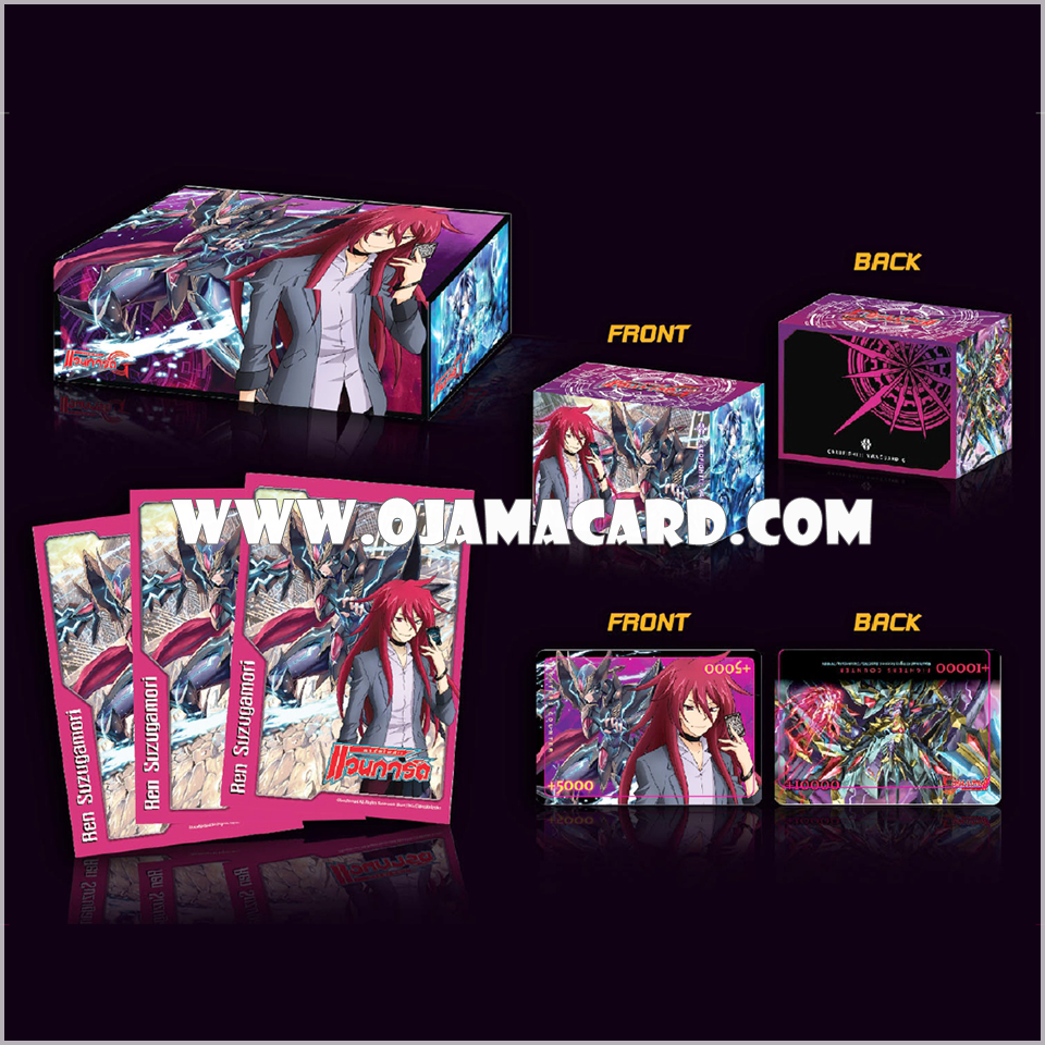 "G Legend Deck 1 : The Dark ""Ren Suzugamori"" (VGT-G-LD01) ""Full Option"" ¬ Non-Foil Set"