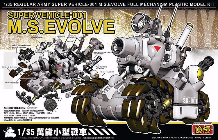 Metal Slug 1/35 SUPER VEHICLE-001 M.S. Evolve (Grey)
