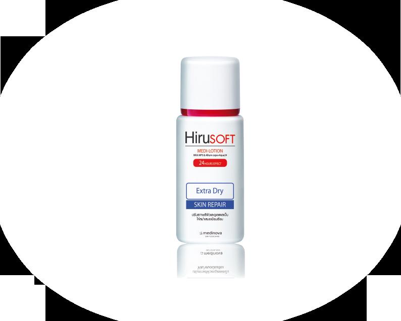 Hirusoft lotion 100ml EXTRA DRY And Itchy (ขวดน้ำเงิน) Hirusoft โลชั่นสำหรับผิวแห้งและคันมาก 100ml
