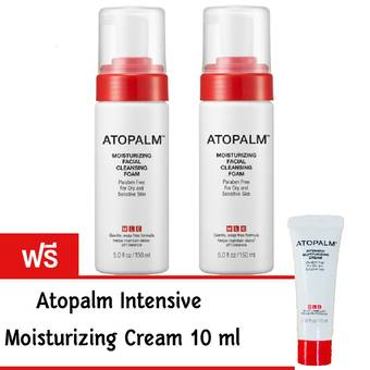 แพ็คคู่ Atopalm Moistirizing Facial Cleansing Foam 45 ml (ฟรี Atopalm Intensive Moisturizing Cream 10 ml.)