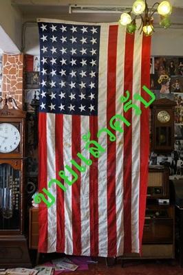 ธงชาติอเมริกา (ธงเก่าดาว48ดวง)