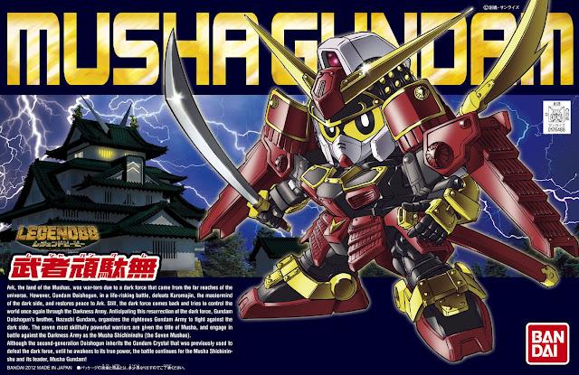 SD Legend BB Musha Gundam