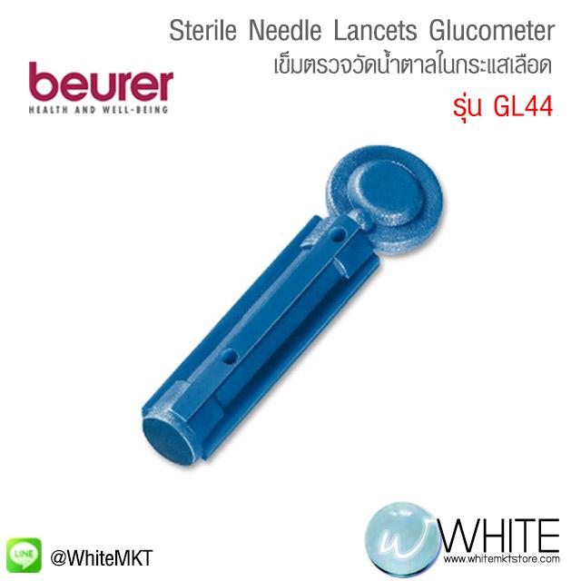 เข็มตรวจน้ำตาล ในเลือด GL44 (25 ชิ้น) Beurer Sterile needle lancets Glucometer (25PCS) (GL44A) by WhiteMKT