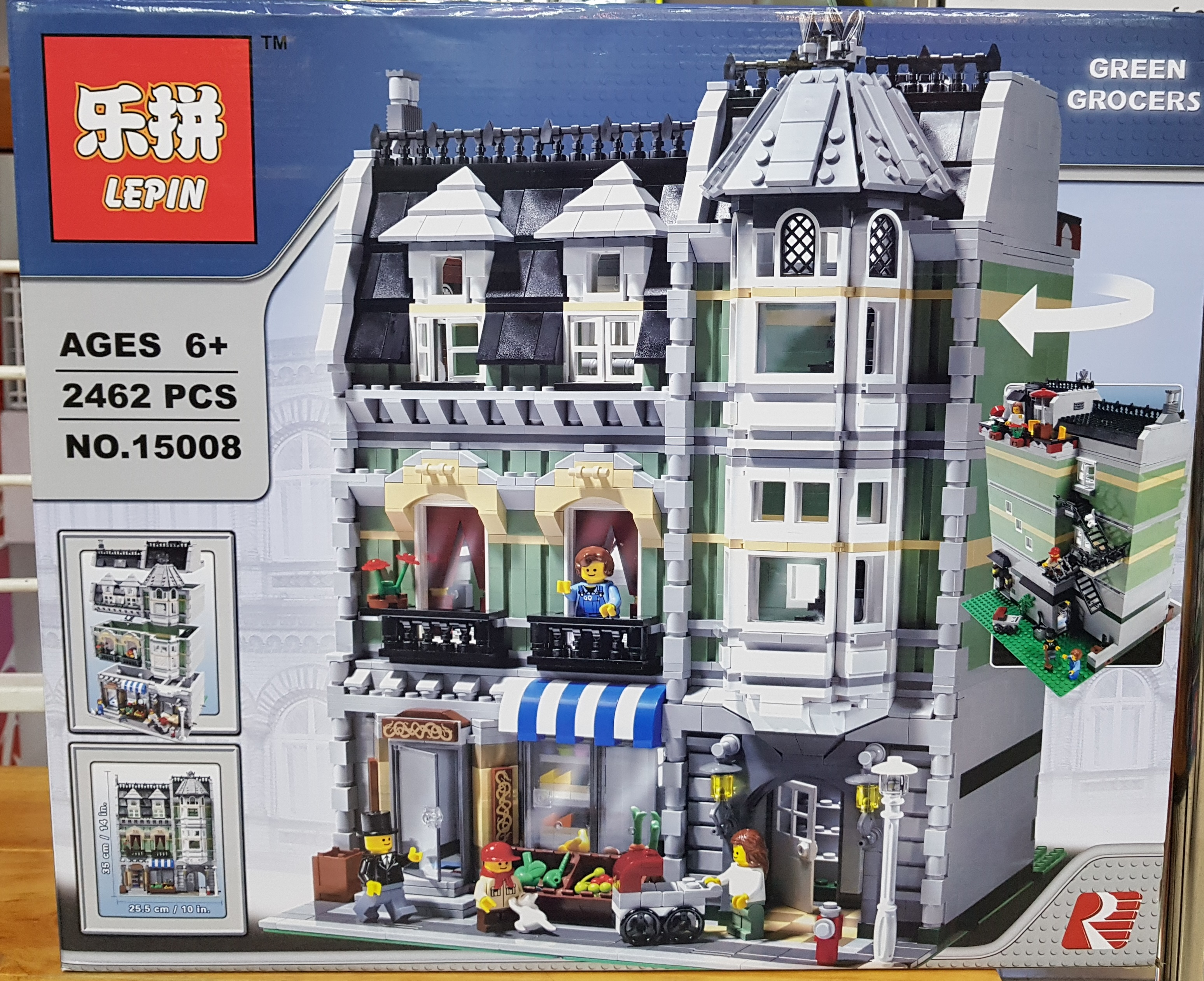 LEPIN GREEN GROCERS 15008 (2462ชิ้น)