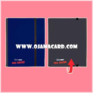 Ultra•Pro PRO-Binder 4-Pocket - Blue & Black