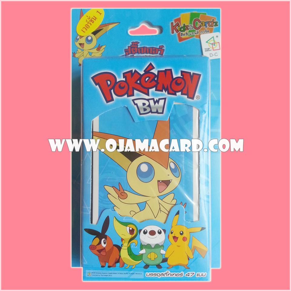 Pokémon BW Sticker Version 1 - Light Blue / สติ๊กเกอร์โปเกมอน (เวอร์ชั่น 1) - สีฟ้า