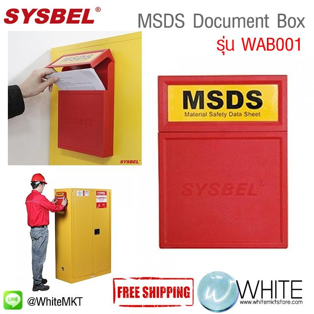 MSDS Document Box รุ่น WAB001