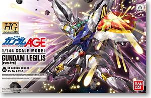 Gundam Legilis (HG)