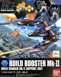 BUILD BOOSTER MK-II